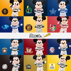 ディズニーとプロ野球が夢のコラボ!ミッキーに推し球団のユニフォーム着せるしか。