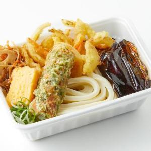 丸亀製麺の新「お弁当」すごすぎないか?うどん、天ぷら、おかずがひと箱に