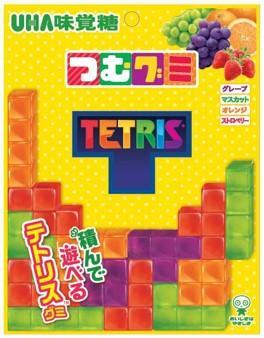 テトリスのブロックがグミになった!積んで、遊んで、食べて、めっちゃ楽しそう。