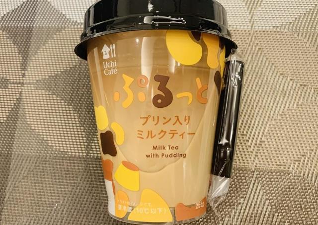 【ローソン】新発売の「プリン入りミルクティー」がめっちゃ気になるので飲んでみました。
