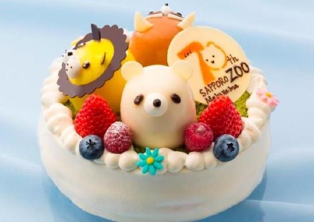 円山動物園開園70周年記念!可愛い動物モチーフのお祝いケーキ