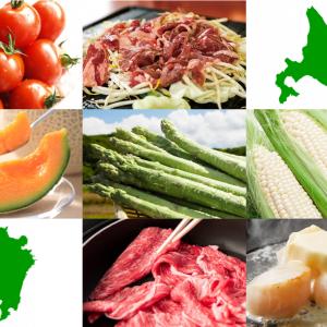 北海道と九州の「旬の幸」をお得にお届け!GWは「おうち旅行」楽しも。
