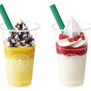 チョコバナナといちご杏仁...ミニストップの新「飲めるデザート」めっちゃ美味しそう。