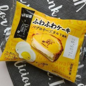 68円でいいの?「パブロチーズタルト」風味のマシュマロ、想像以上の満足感だった。