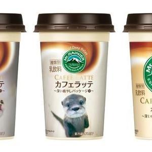 マウントレーニアが激カワに!動物の赤ちゃんカップ、売上の一部は動物園に寄付