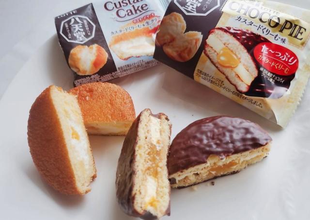 八天堂監修チョコパイ、今年もキター!パワーアップした新作食べてみたよ。
