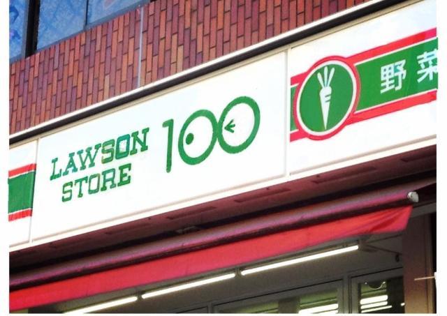 100円ドリンク買って、クラフトボス新作無料でゲット!ローソン100へGO。