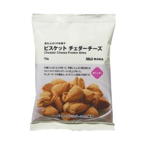 【無印】美味しくて健康的でありがたい!「高たんぱく」お菓子、めっちゃ充実してる。