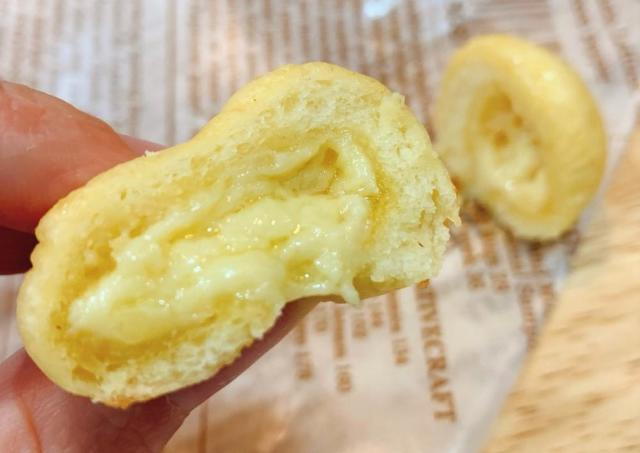 中からチーズがトロリ...。1個あたり約46円の「コストコ商品」、ひと口食べたら止まらない。