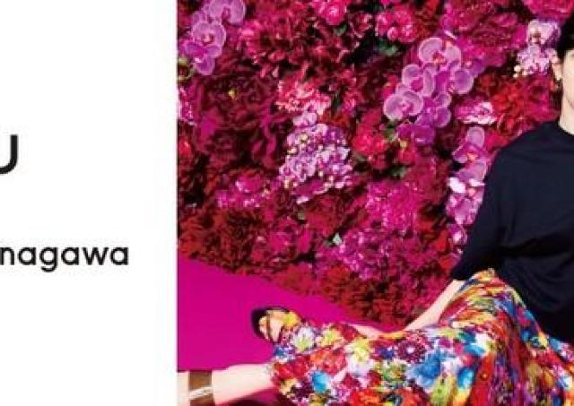 GU×蜷川実花コラボが圧倒的に可愛い。全部艶やか...欲しいの多すぎ!