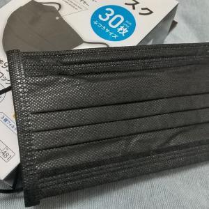 さすがはダイソー!黒マスク30枚110円はめっちゃありがたい。