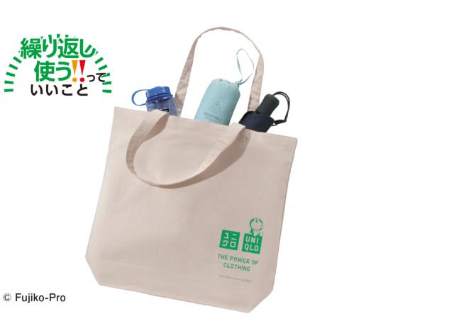 【ユニクロ】GWにドラえもんのトートバッグがもらえる!グリーンカラー可愛い。