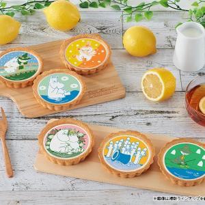 ムーミンタルト可愛くて美味しそう。爽やかなレモン風味。ファミマへGO!