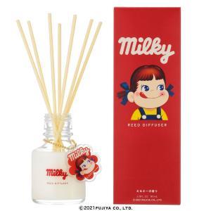 ミルキーの甘い香りのお部屋でまったり。ドンキに限定ディフューザー登場!