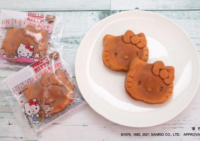 キティちゃんの人形焼、スーパーで買えるよ~!全部で4種類、連れて帰ろ。