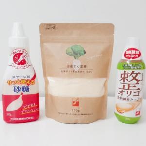 【プレゼント】「スプーン印」の調味料3点セット(10名様)