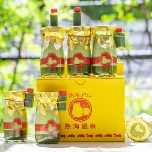 大人気!熱海プリンの「抹茶づくしセット」がネットで買える!緊急事態宣言中だけのお楽しみ。