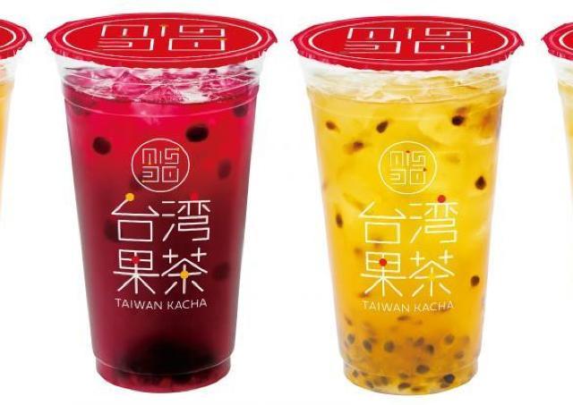 ミスドで「カチャる」季節がキター!「台湾果茶」新作もめっちゃ美味しそう。
