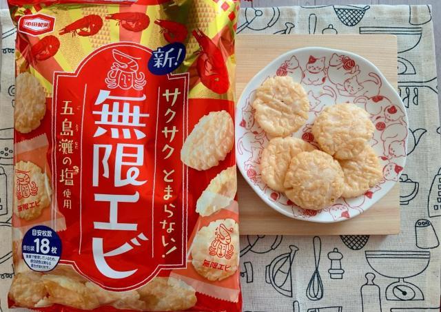 爆売れも納得。亀田の新入りせんべいは「サクサク食感がたまらない」「無限に食べられる」