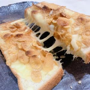 もっと早く試したかった!定番「ツナチーズトースト」ちょい足しアレンジで美味しさ倍増。