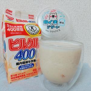 2つを混ぜるだけ。アイスマニアが教える超簡単!大阪名物「ミックスジュース」再現レシピ