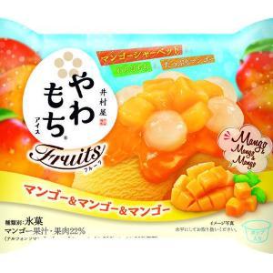 「やわもちアイス」にマンゴー尽くしの新作。わらびもちが相棒。
