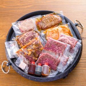 焼肉セット買ったら「本格焼肉プレート」無料でもらえる!「牛恋」の通販お得すぎないか?