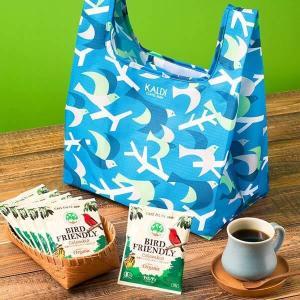 【カルディ】コーヒー&エコバッグセットで880円!可愛くて使いやすそうだよ。