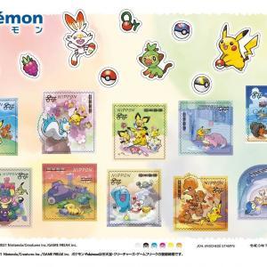 ポケモン切手、人気確実。63円と84円タイプどっちも絶対ゲットしなきゃ。