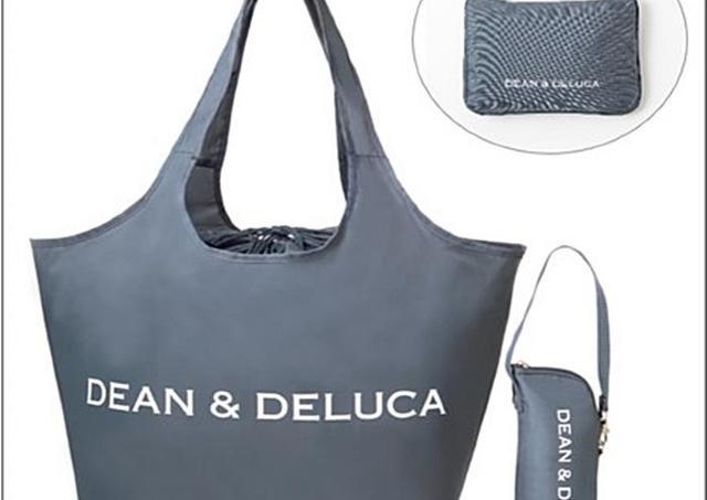 昨年は3日で完売!売切れ必至の「DEAN&DELUCA」付録、予約スタートしたよ~