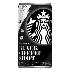 ブラック派好きお待ちかね!スタバから無糖缶コーヒー出るよ~。
