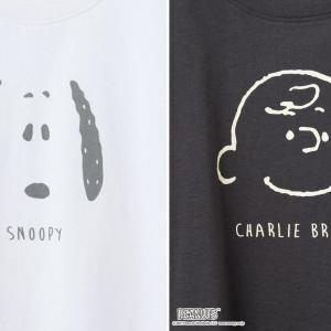 【ハニーズ】スヌーピーの激カワTシャツが登場!1280円は買いでは?
