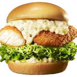 【モスバーガー】出荷量の落ち込む漁協を支援!「真鯛」の新バーガー美味しそう。