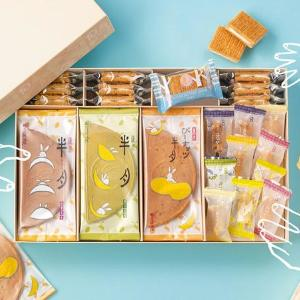 「シュガーバターサンドの木」「鎌倉半月」...人気お菓子セット、おうちおやつにいいかも。