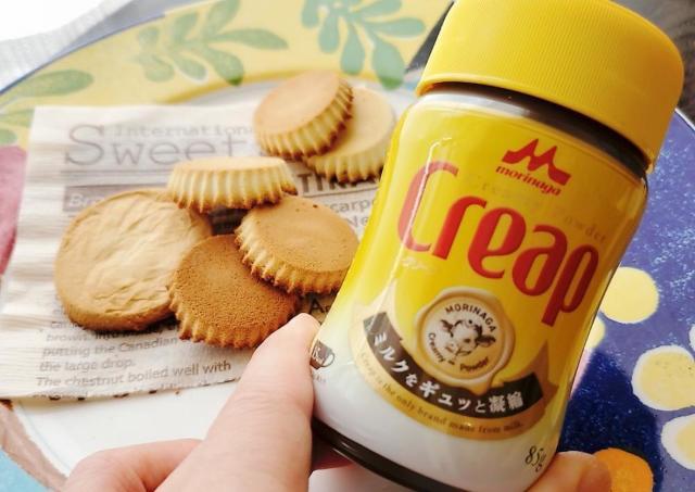 【感動】「クリープ」焼くだけクッキーがサックサク!ベストな焼き加減わかったかも。