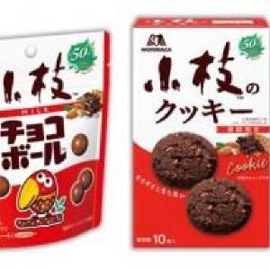 「小枝」チョコ愛が試される!コラボ商品全コンプできるかな?