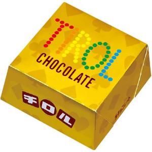 ゴールドの見た目がインパクト大!チロルチョコの4種入りアソート欲しいかも。