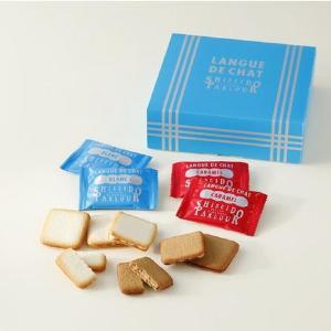 贈り物にもぴったり!資生堂パーラーのWEB限定お菓子、あったら幸せになれそう。