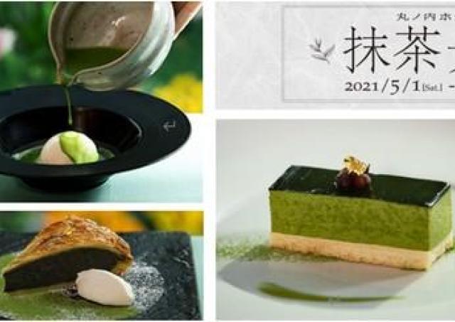 日本茶専門店の抹茶を使用した「抹茶フェア」