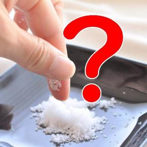 「塩少々」の少々ってどれくらい?独特の「レシピ語」の解説辞典、便利そう。