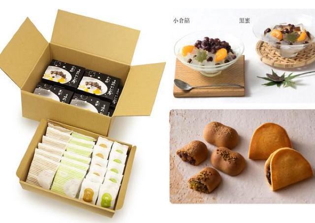 京都の老舗がステイホームを応援!個包装の和菓子の詰め合わせ、送料無料だよ。