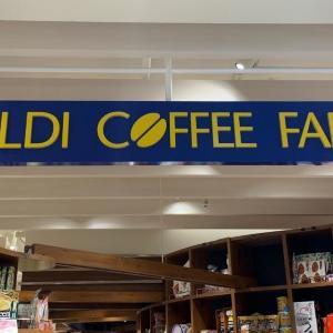 カルディのコーヒーが半額!お得企画盛りだくさんの「WEB限定セール」実施中