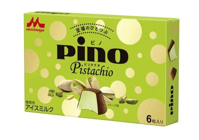 【朗報】ピスタチオ味の「ピノ」キター!鬼リピするに決まってるじゃん。