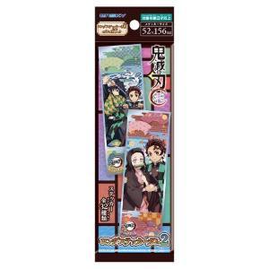 和風デザインが可愛い!「鬼滅の刃」のロングステッカーはコレクションに加えたい。