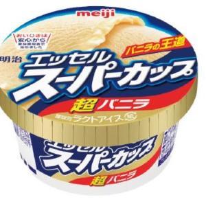 チョコ買ったらアイス「スーパーカップ」が無料!セブンで買いだめしようかな。