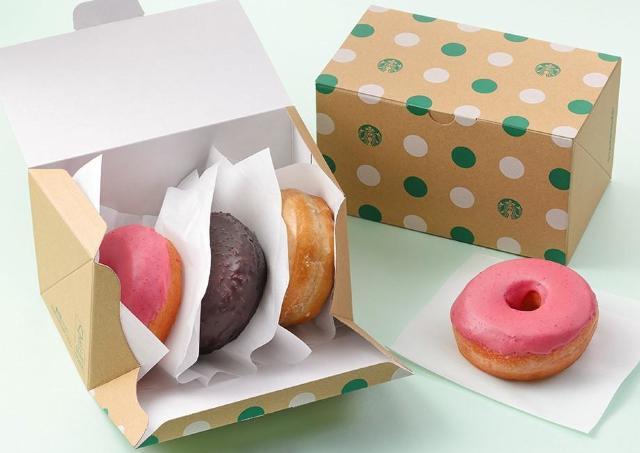 「おうちスタバ」でも季節の味を!最新のデリバリーセットメニュー