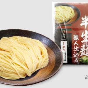 「一蘭」のラーメンセットが特別価格に!日本を応援、全国どこでも送料無料!