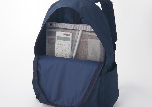 「探し物がすぐに見つかる!」カバンの中身もスッキリ...無印のバッグインバッグ