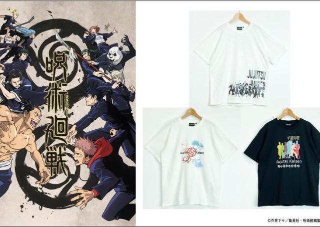 イオン限定「呪術廻戦」Tシャツキター!全部カッコいい、何枚買えばいいんだ...。
