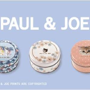 【ユニクロ】「PAUL&JOE」オリジナル缶ケースもらえる!店舗は先着だよ~。